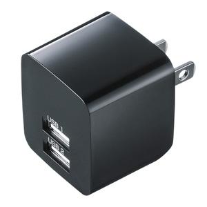 USB充電器(2ポート・合計2.4A)
