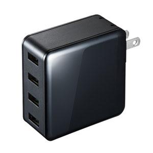 USB充電器(4ポート・合計6A・ホワイト)