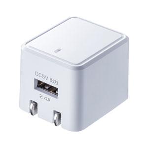 iPad・タブレットの充電もできる2.4A高出力対応、コンパクトなキューブ型USB充電器を発売