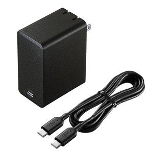 USB Power Delivery対応AC充電器(45W)