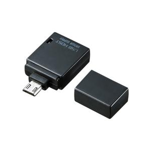 USBホスト変換アダプタ(ブラック)