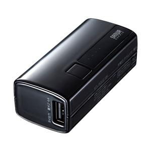 手のひらに収まるコンパクトサイズで5000mAhの容量を搭載した、USB Type-C対応のモバイルバッテリーを発売