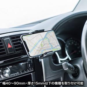 CAR-HLD10BKの使用例