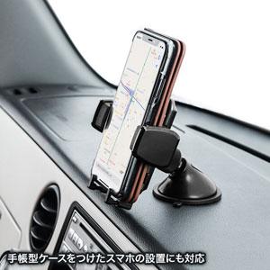 CAR-HLD11BKの使用例