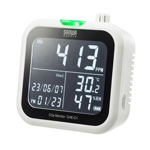 CO2(二酸化炭素)を測定し、換気のタイミングをお知らせするCO2二酸化炭素測定器を発売