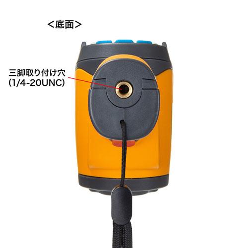 CHE-TG32