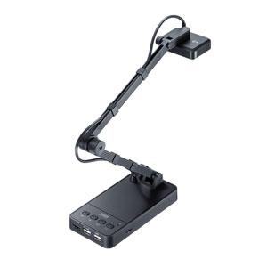 手元の資料をテレビ会議で映し出せるHDMI出力機能付きUSB書画カメラを発売