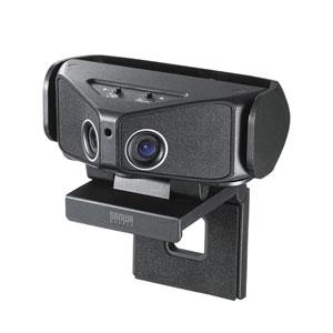 デュアルレンズ搭載で180度の広い視野角を可能にした会議用カメラを発売
