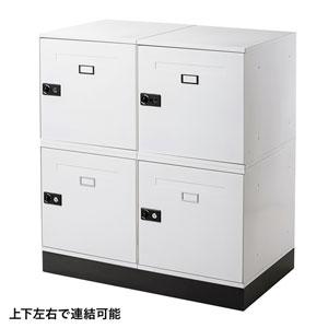 DB-LBOX500W