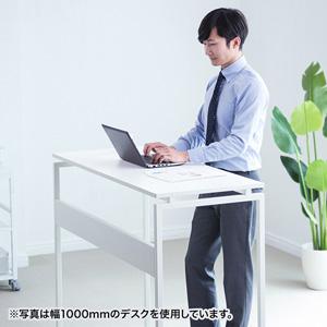 EHD-ST12050W