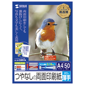 SANWA SUPPLY インクジェット用両面印刷紙 JP-50RVA