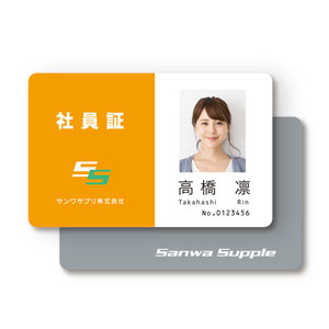 JP-ID03【インクジェット用IDカード(穴なし)】IDカードが簡単に ...