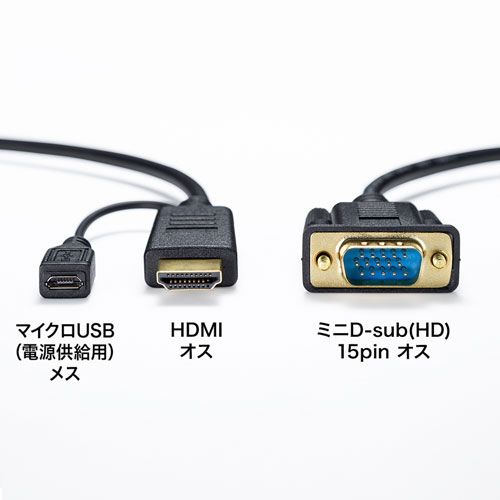 KM-HD24V10