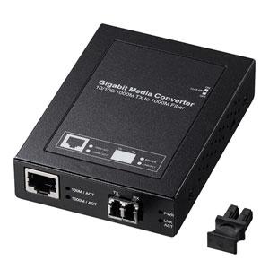 ノイズの影響を受けず、長距離ネットワークに最適な光メディアコンバータを発売
