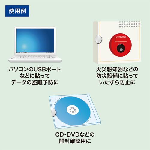 https://www.sanwa.co.jp/product/syohin_img/L/LB-SL2_FT4X.jpg