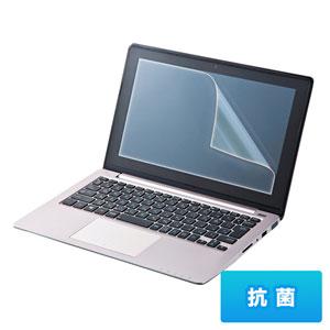 ノートパソコン、ディスプレイ33サイズに対応、「銀微粒子を精密に塗布する技術」を活かした高い抗菌性能を持つ保護フィルムを発売