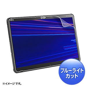 富士通 ARROWS Tab Q7310、Apple 第4世代iPad Air10.9インチに対応する液晶保護フィルムを発売