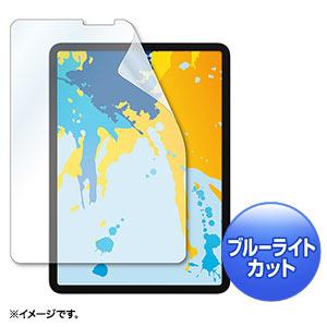 Apple 11インチiPad Pro 2021/2020/2018用ブルーライトカット液晶保護指紋防止光沢フィルム