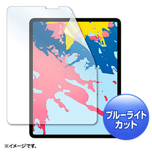 Apple 12.9インチiPad Pro 2021/2020/2018用ブルーライトカット液晶保護指紋防止光沢フィルム