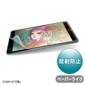 Apple 第9/8/7世代iPad10.2インチ用 紙のような質感の反射防止フィルム