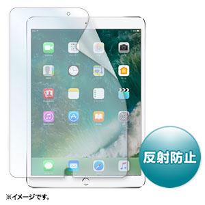 Apple iPad Air 2019/10.5インチiPad Pro 2017用液晶保護反射防止フィルム
