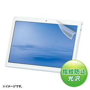 LCD-LTE102KFPの製品画像