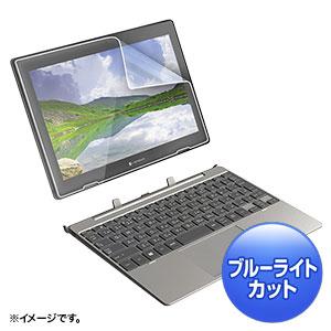 Dynabook dynabook K60/K50対応ブルーライトカット液晶保護指紋反射防止フィルム