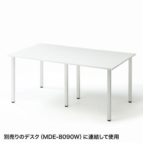 MDE-8090PLW