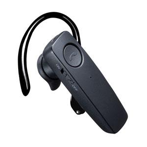 防水Bluetooth片耳ヘッドセット