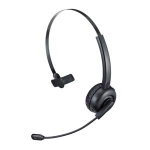 Bluetoothヘッドセット(片耳オーバーヘッド・単一指向性)