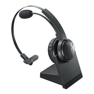 自分の声をクリアに伝えられるノイズキャンセル機能搭載の充電クレードル付きBluetoothヘッドセットを発売