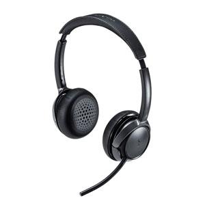 ノイズキャンセリング機能搭載でクリアな通話が可能な充電用クレードル付きヘッドセットを発売