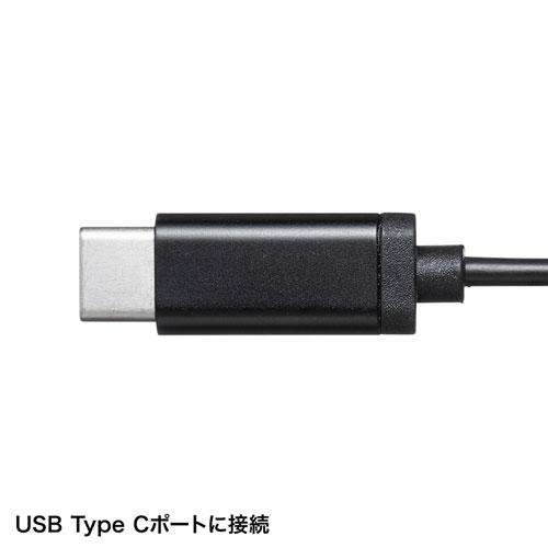 MM-HSTC02BK