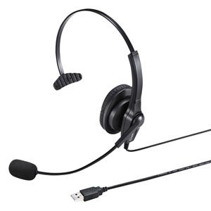 USBヘッドセット(ブラック)