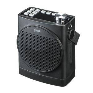 自由に動きながら使えるヘッドマイク付きワイヤレスポータブル拡声器スピーカーを発売