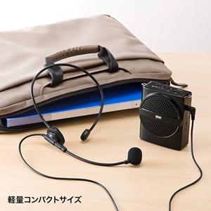 MM-SPAMP2