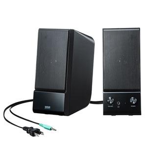 迫力と広がりのある音声を再現できる最大出力10Wのハイパワー2chマルチメディアスピーカーを発売