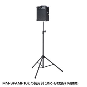 MM-SPST5