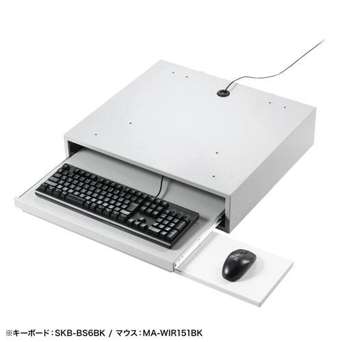 MR-FA4555KB