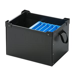 プラダン製タブレット・ノートパソコン収納ケース(6台用)