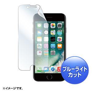 iPhone SE(第2世代、2020年モデル)/8/7/6S/6用ブルーライトカット液晶保護指紋防止光沢フィルム