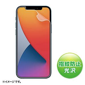 iPhone 12/12 Pro用液晶保護指紋防止光沢フィルム