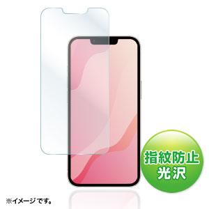 Apple iPhone 13シリーズ専用の液晶保護フィルムを発売