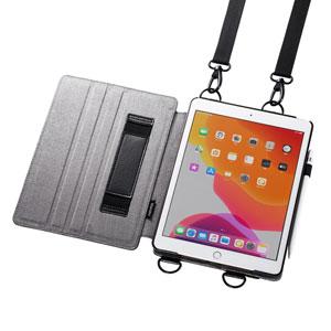 iPad 10.2インチ スタンド機能付きショルダーベルトケース
