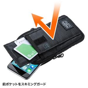 PDA-MGSG2BK