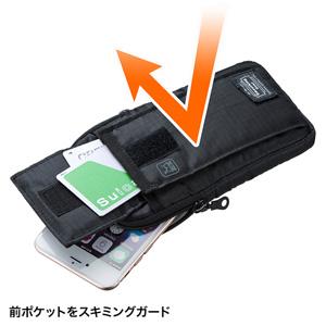 PDA-MGSG3BK