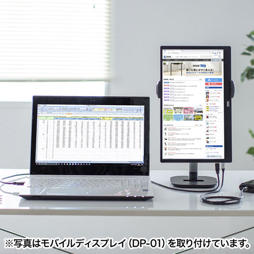 PDA-STN39BK