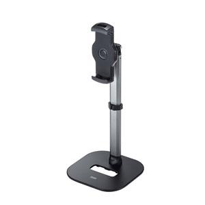 伸縮アームでスマートフォンの高さを調節できる、テレワーク、在宅勤務でのオンライン会議に最適なスマートフォンスタンドを発売