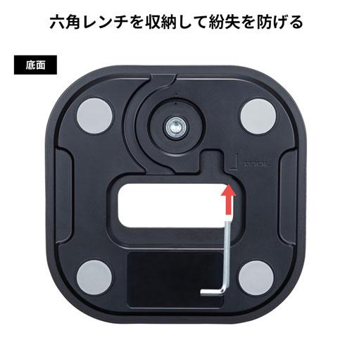 PDA-STN46BK