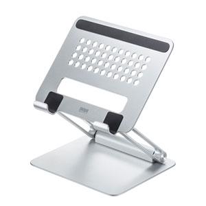 無段階で角度と高さが調整できるアルミ製タブレットスタンドを発売